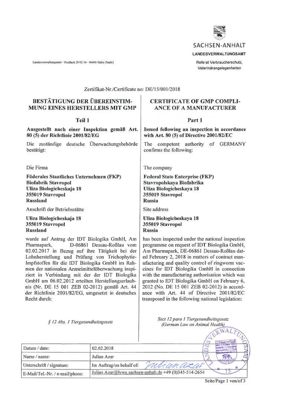 Сертификация GMP, Германия